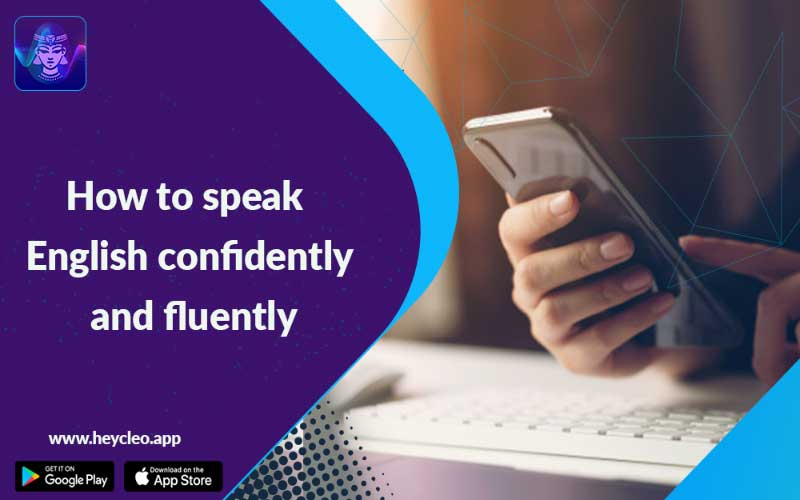 How to speak English confidently and fluently?